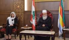 عبد الصمد التقت الشيخ حسن: رسالتنا وطن واحد ولبنان واحد وشعب واحد