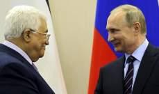 بوتين لعباس: مستعدون لدفع عملية السلام بين الفلسطينيين وإسرائيل