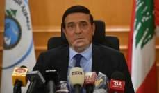 وزير الإشغال وقّع على تعديل مرسوم حدود المنطقة الإقتصادية البحرية الخالصة
