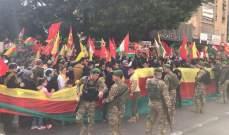 تظاهرة للأكراد أمام السفارة الروسية احتجاجاً على العملية العسكرية التركية