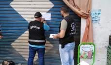 ختم ميني ماركت ومحل خضار في الزرارية بالشمع الأحمر يشغلها سوريون مخالفون