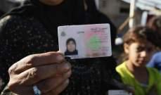 جمعية رواد الحقوق: لوضع سياسة وطنية للحدّ من إنعدام الجنسية في لبنان