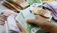 محاكمة رجل أعمال أوروبي ألقى بآلاف اليورو المزيفة في دبي