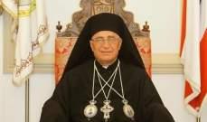 البطريرك العبسي رأى أنه سيكون للكاثوليك حضورا فاعلا في الحكومة