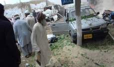 ارتفاع ضحايا التفجير الإنتحاري في كابل الى 48 قتيلا و112 جريحا