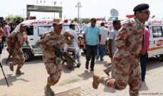مقتل 5 أشخاص في هجوم انتحاري على كنيسة بجنوب غرب باكستان