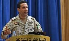 التحالف العربي يعلن بدء عملية عسكرية نوعية باليمن ضد الميليشيات