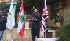 شورتر يؤكد دعم بريطانيا للجيش اللبناني