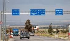 ماذا يخفى على اللبنانيين من محاولة التطبيع مع سوريا؟