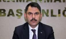"""وزير تركي: نحن بصدد محو وإبعاد بلاء """"بي كا كا"""" عن حدودونا"""