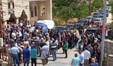 النشرة: اعتصام أمام مسجد الرحمة احتجاجا على قرار اقفال مستوصف الرحمة