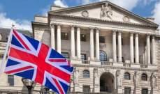 ديلي تلغراف: مؤيدو بقاء بريطانيا بالاتحاد الأوروبي يفتقرون إلى الوحدة
