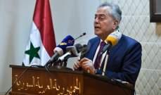 علي: مؤتمر عودة اللاجئين سجّل نجاحاً رغم الحصار والعقوبات
