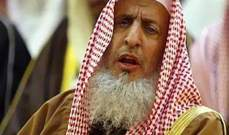 مفتي السعودية: الإخوان المسلمون جماعة إرهابية ضالة وحاقدة على السعودية