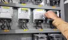 النشرة: فريق من مفتشي كهرباء لبنان أزالوا التعديات في الدوير