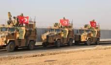 """""""فاينانشال تايمز"""": خوف من عودة تنظيم """"داعش"""" بعد الهجمات العسكرية التركية"""