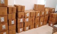 """جمعية """"من حقي الحياة"""" وزعت 1600 زوج أحذية للأطفال وكبار السن ضمن جبيل"""