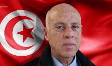قيس سعيد: سنتصدى لكل من يعتدي على تونس والشرعية