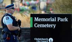 رفع الآذان في نيوزيلندا والوقوف دقيقتي صمت على أرواح ضحايا مجزرة المسجدين
