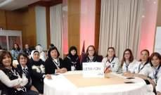 الاتحاد اللبناني للمرشدات والدليلات يشارك في المؤتمر العربي