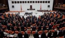 البرلمان التركي يمدد صلاحية الحكومة بإرسال قوات لإفريقيا