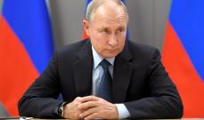 بوتين: هناك حاجة لإلغاء تجميد الأصول الأفغانية و