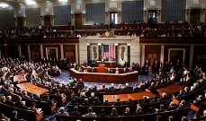 مجلس الشيوخ الأميركي أحبط مشروع قانون يقيد صلاحيات ترامب بضرب إيران
