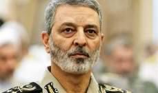 قائد الجيش الإيراني: حان وقت طرد الأجانب من المنطقة وإسننتصر بأي معركة محتملة مقبلة