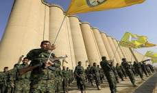 الوطن السورية: الإدارة الذاتية تقرّ بالسطو على عشرات المليارات من عائدات النفط السوري