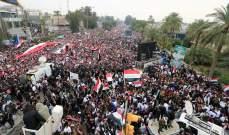 مفوضية حقوق الإنسان بالعراق: مقتل 543 شخصا على الأقل منذ بداية التظاهرات
