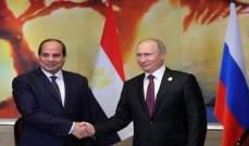 زيارة رسمية يقوم بها السيسي لموسكو الاثنين يلتقي خلالها بوتين