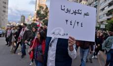 النشرة: اعتصام أمام مؤسسة كهرباء لبنان في صيدا احتجاجا على التقنين القاسي