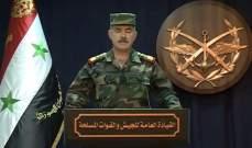 القيادة العامة للجيش السوري تعلن تحرير خان شيخون وعدد من البلدات المجاروة
