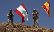 النشرة: الجيش اللبناني سيرفع العلم اللبناني في اسبانيا