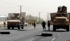 القوات اليمنية المشتركة تعلن إسقاط طائرة بدون طيار تابعة للحوثيين جنوبي الحديدة