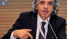 تعيين غسان مراد رئيسًا لمركز الأبحاث والدراسات الأدبيّة في اللبنانية