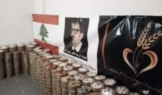 مؤسسة المجبر توزع حلوى الفصح في عاليه وجبل لبنان