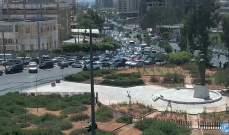 حركة المرور كثيفة عند مستديرة الاونيسكو بيروت بسبب قطع وتحويل السير
