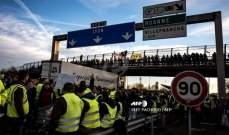 """الشرطة الفرنسية: القاء القبض على 17 شخصا خلال الحراك الـ48 لـ""""السترات الصفراء"""""""
