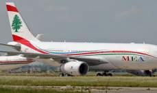 وصول الطائرة التي تقل اللبنانيين المغتربين إلى مطار بيروت قادمة من الرياض