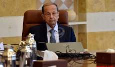الرئيس عون: لاتخاذ موقف عربي موحد لرفض القرار الاميركي بشان القدس