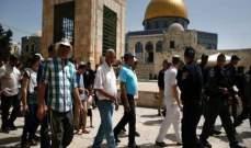 عشرات المستوطنين يجددون اقتحام الأقصى بحماية الجيش الإسرائيلي