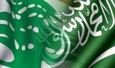 مصادر الجمهورية: ارتفاع منسوب الرهان على لقاءات الرياض