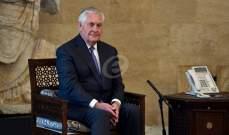 لبنان أبلغ تيلرسون تمسكه بحقوقه برا وبحرا ونفطا: هل ستُقرع طبول الحرب؟