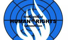 اللجنة الدولية لحقوق الإنسان: انتهاكات أمنية صارخة في سوريا والعراق واليمن