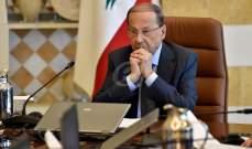 الراي: الرئيس عون اتخذ قرارا حاسما برفض ما يطالب به القوات والتقدمي
