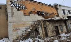 سقوط سقف دار سينما حرمون التاريخي في راشيا الوادي