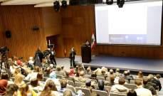 المنتدى اللبناني الأول لحوكمة الانترنت بدأ أعماله في الجامعة الأميركية