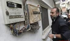 النشرة: امن الدولة استدعى صاحب مولد في البوشرية لعدم التزامه قرار وزارة الإقتصاد