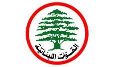 """مصادر القوات للجمهورية: هناك فرصة فعلية للإنقاذ وسياسة """"كل مين إيدو إلو"""" أوصلت لبنان للكارثة"""